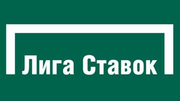 ligastavokbetsava1